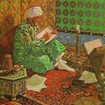 Ира поэтн
